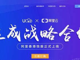 UOVZ:亚太/香港/台湾/国内/法国/高质量云服务器