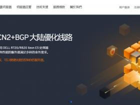 edgeNAT:创立一周年服务器商,韩国/香港/美国/CN2 在线充值500送100