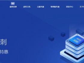 无忧云:国内云服务器/高防物理机/无忧云优惠码促销活动