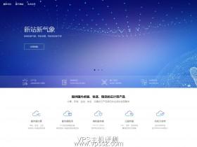 95云互联:美国vps,香港vps虚拟主机新站活动,2H/1G/20 SSD/1Mbps 13元