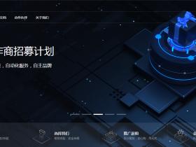 酷番云:国内高防云服务器 不封海外UDP 年付更优惠2325元/年