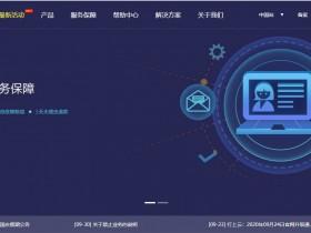 行上云:国内高防独立服务器,河南服务器/四川服务器,优惠限时5折