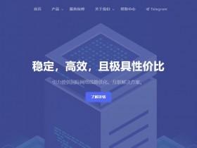 inli.cloud:双12优惠NAT机 安徽宿州/联通,移动/上海联通/日本软银全场循环优惠码/