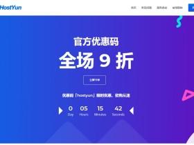 主机云:稳定经营国外服务产品,日本便宜vps/日本软银/日本IIJ线路,月付25