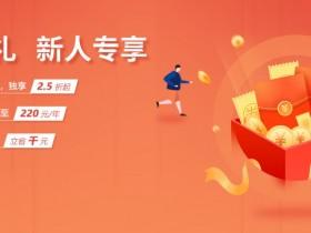 恒创科技:免备案香港/美国云服务器低至2.5折,1C1G2M年付220元/年, 月付28元/月