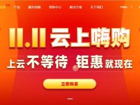 彗星云:香港vps主机月付9月/年费75/国内vps主机月付6元
