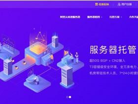 数脉科技:十二月香港独立服务器促销优惠/香港自营CN2+BGP/阿里云香港CN+BGP