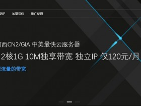标准互联:襄阳高防裸金属服务器,史无前例低价预售,8核16G,15M不限流量,20G防御,1500元/年,续费同价 怎么样?