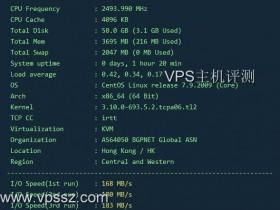 快云科技:正规IDC/ISP备案企业商家,香港CN2 GIA精品线路评测/弹性配置/带宽20/Mbps/带宽29元/月