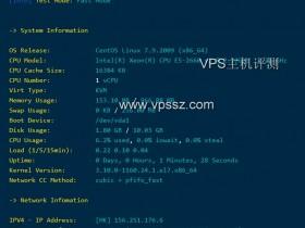 Vmshell:香港CMI针对国内优化线路评测/1C-256MB/6GB SSD/200G流量/300Mbps带宽/$3.00/月