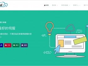 IMIDC:彩虹网路6.18输血大促销-香港/台湾/俄罗斯/独立服务器 E3 12xx 8G或16G随机出货30M global BGP带宽/30美元起/月