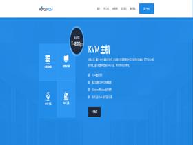 傲游主机:阿里云香港CN2GIA香质量直连线路,20M带宽,2核2G68元/月起,适合建站