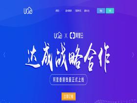 Uovz:香港沙田vps促销,1H/1G/30Mbps带宽/月付50元起,