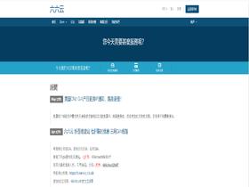 666云:香港三网gia建站VPS,1核1G内存月付28元起,电信移动回程CN2 GIA