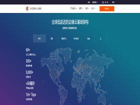 gcorelabs:附香港vps评测数据,$4.49/月起-支持PayPal/支付宝付款