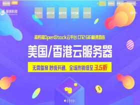 恒创科技:美国促销独立服务器买1个月送1个月,CN2 GIA线路,E3 1231v3/16G¥1000元/2月