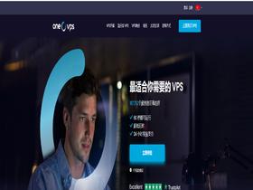 vps评测:OneVPS虚拟主机,vps香港主机,vps性能与速度评测,附香港vps评测数据