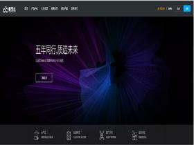 亚当云:便宜香港CN2 VPS/云服务器/大促销/带宽上10Mbps 下20Mbp,月消费只要28元/月
