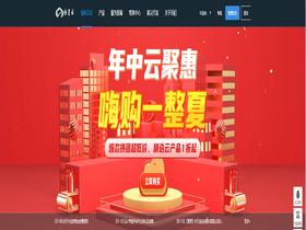 恒星云:国内高防主机35元/月,香港cn2 gia 建站云服务器25元/月
