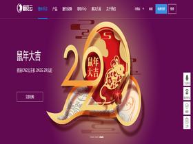 麻花云:安徽移动BGP云服务器/香港将军澳cn2 VPS虚拟主机5折激情优惠促销