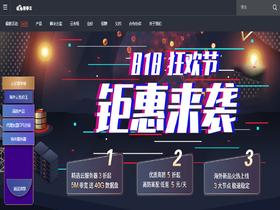 酷番云:云计算818疯狂购物季,韩国cn2 vps/台湾cn2 vps/美国cn2 vps/香港cn2 vps/云服务器/独立服务器/物理主机促销活动