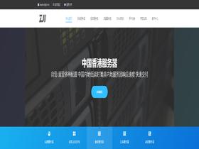 ZJI:香港建站独立服务器/CN2+BGP主机葵湾特惠450元/月-香港邦联CN2 750元/月/香港阿里线路480元/月/