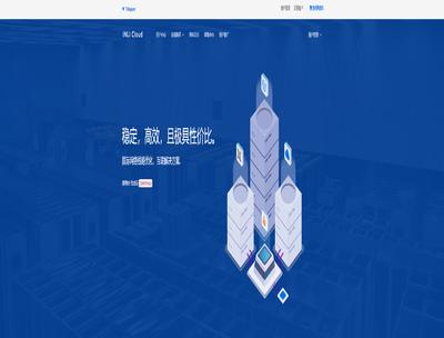 引力主机:上海联通/移动NAT vps/vds全场8折,适合充当中转vps适用