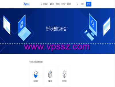 磐逸云:香港安畅CN2 GIA VPS服务器,电信CN2线路/联通移动直连/1H/1G/3Mpbs带宽/不限流量/适合香港建站vps/35元/月