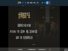 百纵科技:国内云服务器/香港云服务器/永久85折优惠