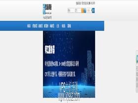 泰海网络:正规IDC服务商提供香港/泰海/美国/中国/双线服务器/韩国KTCN2线路400元/月